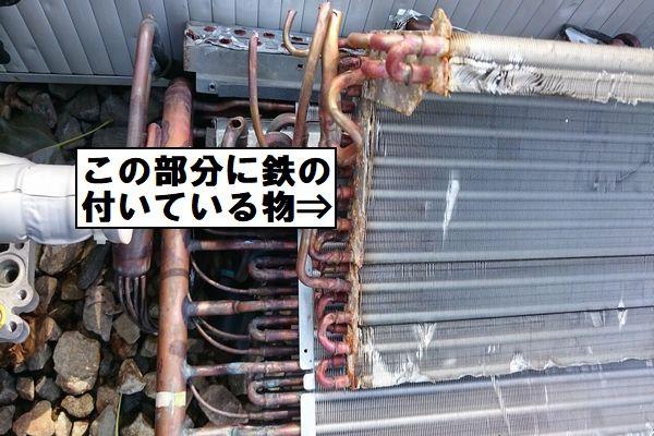 エアコン、室内機、室外機の熱交換器の銅管の入ったスクラップ